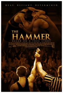 """""""The Hammer"""" movie poster"""