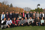 Chinese Business Delegation